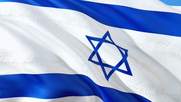 Izrael testuje własne CBDC